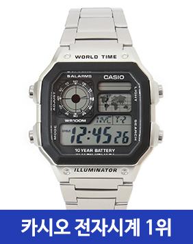 [카시오] 와이엇 남성 전자 손목시계